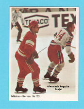 Alexander Ragulin Team USSR Soviet Russia 1970 Swedish Hockey Card #23
