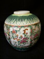 Antique Chinese Asian Porcelain Ceramic Vase Pot Birds & Flowers Large Urn Vase