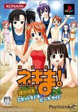 Used PS2 Mahou Sensei Negima! Kagai Jugyou SONY PLAYSTATION JAPAN IMPORT