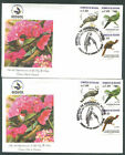 BOLIVIA BIRDS Michel # 1601/3 x 2 FDC Very Good