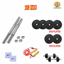 10 KG ADJUSTABLE RUBBER DUMBBELL SET (( OFFER LIMITED ))