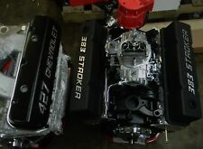 383/450HP   STREET CRUISER SERIES  CHEVY CRATE ENGINE 2016 MODEL NO RESERVE