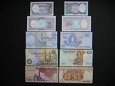EGYPT  5 + 10 + 25 + 50 Piastres + 1 Pound  UNC