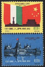 "P R CHINA 1960 Set of C78 ""15th Anniv. of Liberation of Hungary"" MNH"