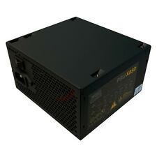 LMS DATA 850W ATX QUIET POWER SUPPLY UNIT, 42 AMPS PEAK, IDEAL FOR HOME & OFFICE