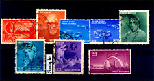 India 1958 Year Unit - Set of 8 Used Thematic Stamps - Collector Pack.