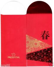 MRE * 2015 Prudential CNY Ang Pau / Red Packet #5