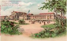 World's Fair St Louis 1904 Art Palace Hold to Light HTL unused old pc Good cond