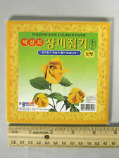 NEW Origami Yellow Folding Rose Paper 12 cm  20 Sheets 2 Colors DS15K1 Medium