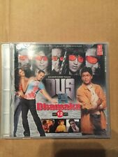 Dus Dhamaka - Top 12 Hits - SFCD 1/929 - T-series - Bollywood Rare