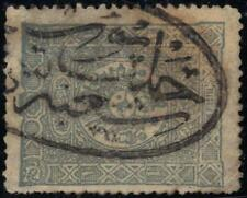SYRIA TURKEY 1876 ALEPPO HALEB OVAL CANCEL ON 1p OTTOMAN STAMP C&W # 8 RARITY 20