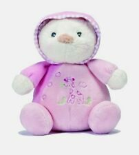 Aurora Baby Pink Chime Ball Snuggles 19cm Soft Cuddly Pram Bed Cot Toys
