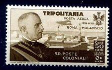 TRIPOLITANIA 1934 - VOLO ROMA MOGADISCIO Cent. 50  NUOVO *