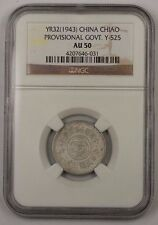 YR32 (1943) China Chiao Aluminum Coin Y-525 Provisional Government NGC AU-50