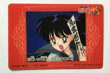 Sailor Moon R Carddass W 81