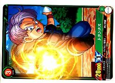 DBZ Carte DRAGON BALL JAPANESE Card Next-Generation N° BT1-057