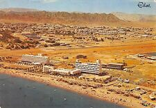 Israel Eilat General view Air view Panorama