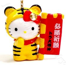 Hello Kitty Swarovski Elements Crystals Japan Limited Lucky Tiger Pendant Charm