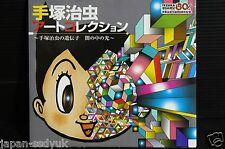 JAPAN Osamu Tezuka Art Collection