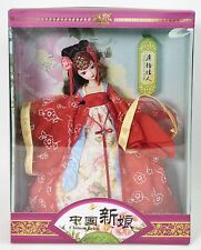 KURHN DOLL CHINESE BRIDE TANG DYNASTY BRIDE NRFB