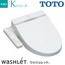 New TOTO Washlet bidet K series TCF8PK32-NW1 White Japan Free Fast Shipping