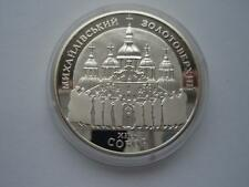 Ukraine,10 hryven coin Mihaylіvsky's Cathedral, Silver 1998 year