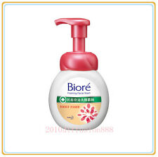 BIORE MEDICATED ACNE CARE FOAMING FACIAL WASH MICRON BUBBLE MOUSSE 160ML