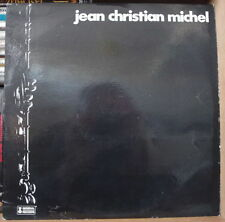 JEAN CHRISTIAN MICHEL/KENNY CLARKE/GUY PEDERSEN   FRENCH LP GENERAL RECORDS 1972
