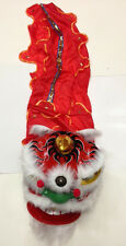 "CHINESE NEW YEAR LION DRAGON HEAD DANCE PERFORMANCE 13"" DECORATION"