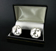 Chinese Zodiac Year of the TIGER Cufflinks Boxed Cuff Links Pewter FREE UK POST