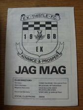 19/09/1981 General And Municipal Workers Union Cup Semi-Final: East Kilbride Thi
