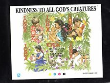 Tonga 1994 Animal Welfare Kindness M/S Imperf No Value Proof SGMS1266 X4236