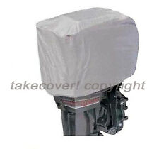 115 - 225 HP Boat Outboard Motor Engine Cover SILVER Universal Trailerable S25
