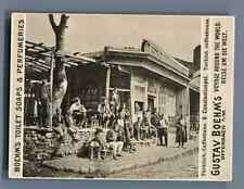 Turkey, Constantinople, Turkish Coffeehouse  Vintage silver print. Photo from th