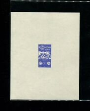 Syria 1955 Rotary International Scott C187-90 Set of 4 Imperf Deluxe Sheets