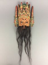 Antique Chinese Yi Tribe Hand Painted Wood Real Hair Tribal Mask