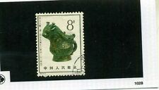 CHINA SCOTT 785 STAMP CANCELLED