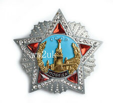 WWII USSR RUSSIAN CCCP STALIN THE SOVIET OCTOBER VICTORY PIN BADGE-38036