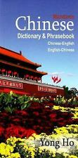 Chinese-English/English-Chinese Dictionary & Phrasebook (Chinese Editi-ExLibrary