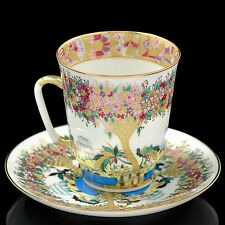 Russian Imperial Lomonosov Porcelain Bone Tea cup & saucer Spring Trees Gold