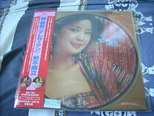 a941981 Teresa Teng 鄧麗君 12-inch Picture Disc Vinyl LP 勢不兩立 Sealed Limited Edition Number 726 Made in Europe
