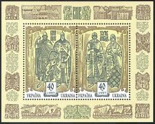 Ukraine 1997 Europa/Tales/Legends/Knights/Military/Boats/History 2v m/s (n41037)