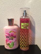 Bath &and Body Works Honeysuckle Amore Fragrance Mist Spray Lotion Set Lot