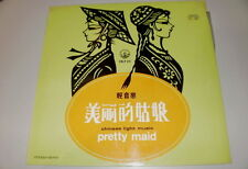 PRETTY MAID - CHINESE LIGHT MUSIC - FUNG HANG RECORDS - LP MADE IN HONG KONG -