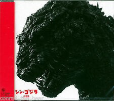 "Akira Ifukube ""SHIN GODZILLA"" Shiro Sagisu soundtrack Japan CD Sealed"