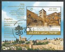 ISRAELE - Viaggio Papa Francesco in Terra Santa 2015 Foglietto us. e.c. Vaticano