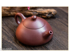 China handmade yixing zisha Purple clay zini YURU Breast teapot 200cc ZB15