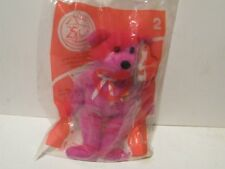 McDonalds 2004 Burger The Bear Beanie Baby New in Package with Tag