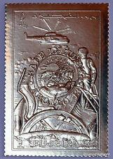 FUJEIRA APOLLO XIII 13  Timbre OR GOLD   dentelé 82M75