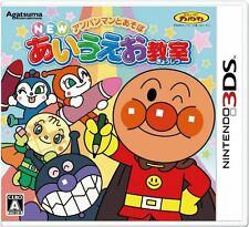 DHL 3-7 Days to USA. 3DS New Anpanman to Play NEW AIUEO Classroom. Japanese Ver